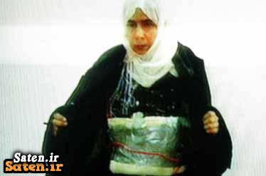 گروگان داعش عکس داعش ساجده الریشاوی اعدام داعش اخبار داعش