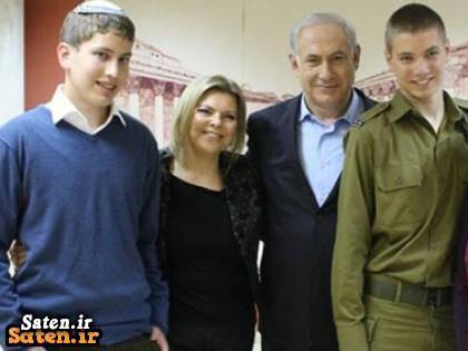 همسر نتانیاهو لو رفته نتانیاهو فرزندان نتانیاهو