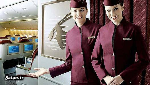 شرکت هواپیمایی قطر بهترین شرکت هواپیمایی بهترین ایرلاین Qatar Airways