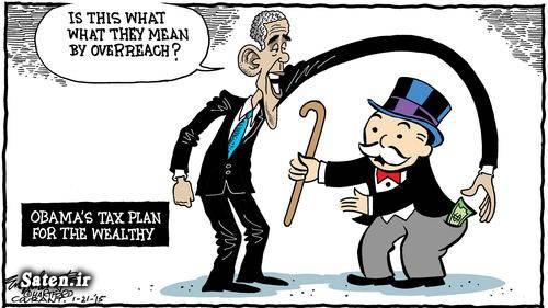 کاریکاتور اوباما درآمد رئیس جمهور حقوق رئیس جمهور ازدواج باراک اوباما