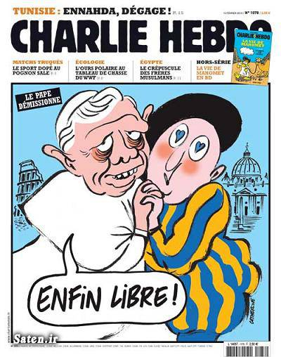 کاریکتور ضد دین کاریکتور ضد اسلام شارلی ابدو Charlie Hebdo