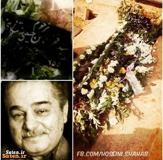 همسر شهاب حسینی پدر شهاب حسینی بیوگرافی شهاب حسینی اینستاگرام شهاب حسینی