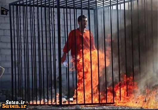 عکس داعش خلبان اردنی جنایات آمریکا اعدام داعش اخبار داعش