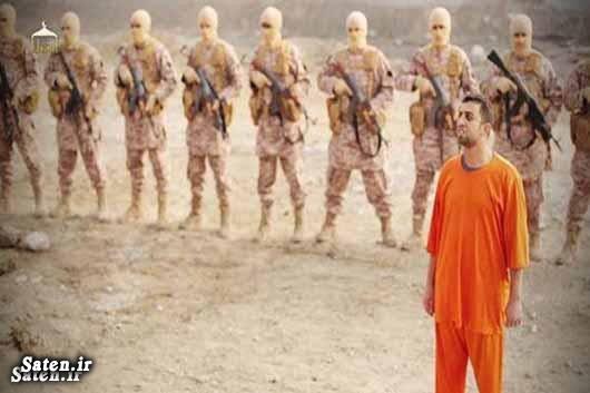فیلم اعدام جنایات داعش اعدام داعش اخبار داعش اخبار حوادث