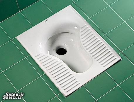 مستراح توالت فرنگی توالت ایرانی بهداشت توالت بهترین توالت