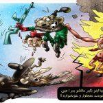داعش، هدیه الهی برای صهیونیست! / کاریکاتور
