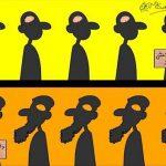 فارغ التحصیلان داعش! / کاریکاتور
