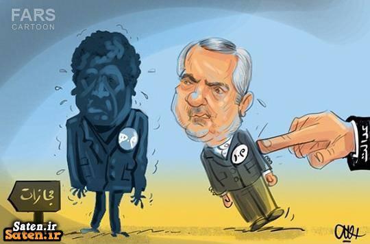 کاریکاتور عدالت