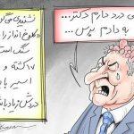 قدرت نمایی حزب الله لبنان / کاریکاتور