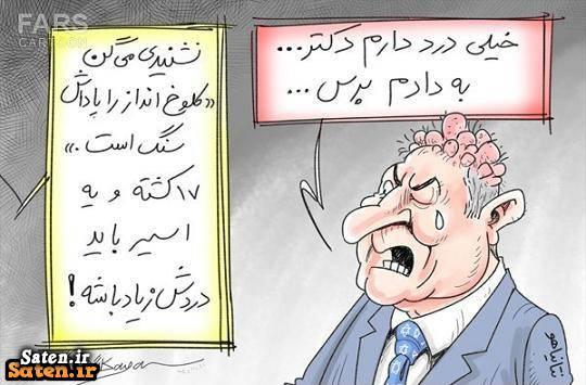 کاریکاتور اسرائیل