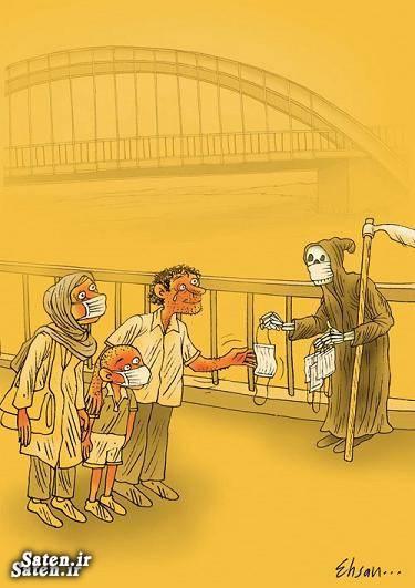 کاریکاتور محیط زیست کاریکاتور آلودگی هوا