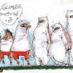 خالکوبی فوتبالی! / کاریکاتور