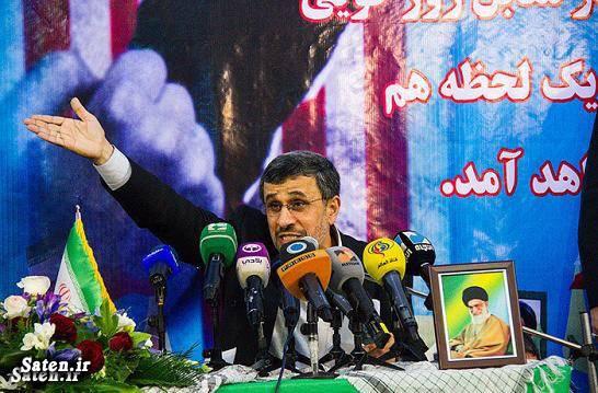 سخنرانی احمدی نژاد سایت احمدی نژاد آدرس احمدی نژاد