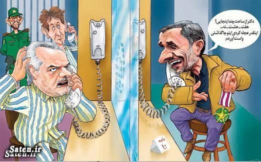 کاریکاتور محمدرضا رحیمی کاریکاتور سیاسی کاریکاتور احمدی نژاد