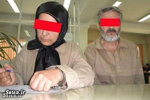 قتل همسر قتل شوهر عکس رابطه جنسی خیانت همسر خیانت زن