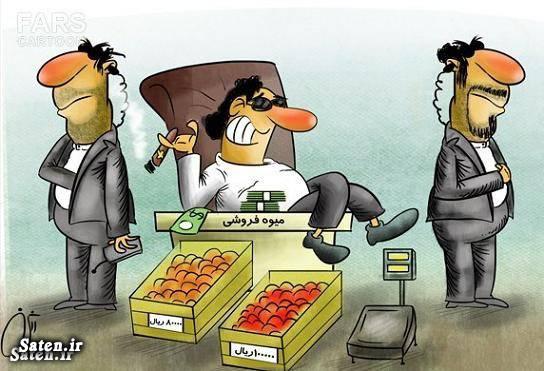 کاریکاتور گرانی کاریکاتور شب عید کاریکاتور تنظیم بازار