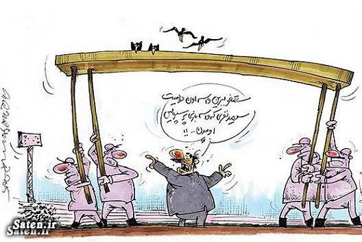 کاریکاتور ورزشی کاریکاتور فوتبال سقف استادیوم آزادی