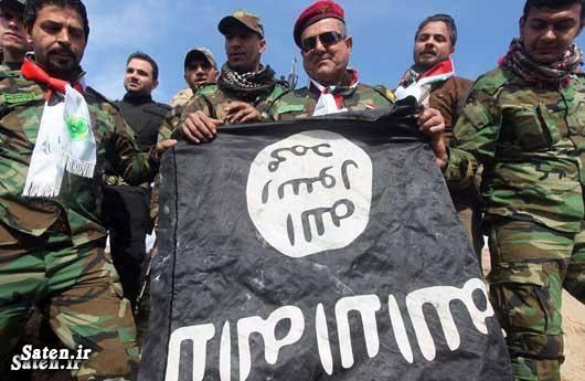 فرمانده داعش عکس داعش رهبر داعش جنایات داعش اخبار داعش