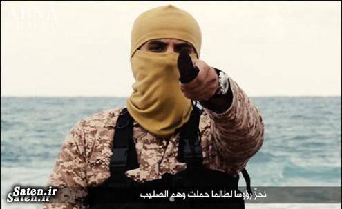 فرمانده داعش عکس داعش جنایات داعش جلاد داعش اخبار داعش