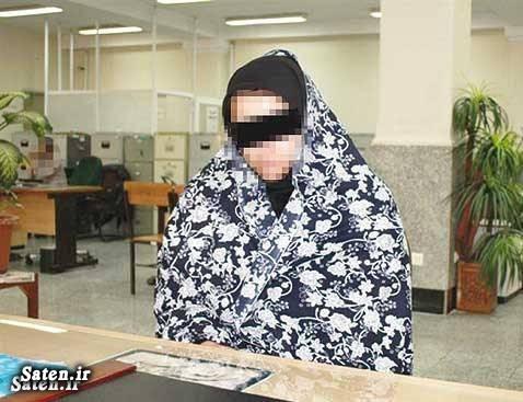 قتل کودک زن قاتل اخبار قتل اخبار جنایی