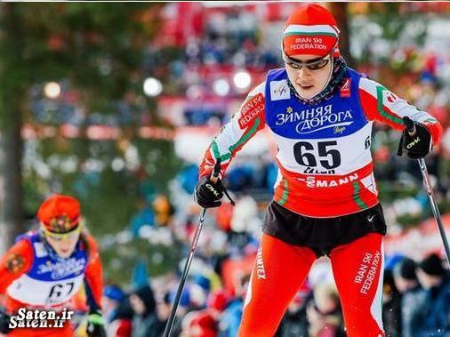 حجاب زنان حجاب دختران بیوگرافی فرزانه رضا سلطانی بیوگرافی سمانه بیرامی باهر اسکی زنان