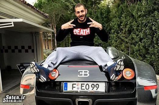 گرانترین ماشین دنیا قیمت بوگاتی ویرون صاحب گرانترین خودرو بیوگرافی کریم بنزما Karim Benzema