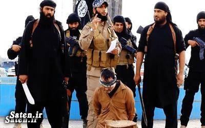 جنایات داعش جلاد داعش اعضای داعش اخبار داعش Nero Saraiva