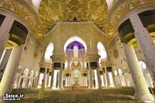 معماری مسجد گردشگری ابوظبی شهر ابوظبی زیباتربن مسجد توریستی ابوظبی