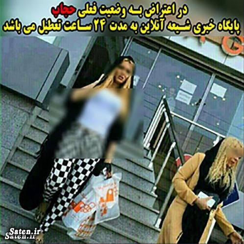 کشف حجاب در تهران کشف حجاب زن تهرانی دختر تهرانی دختر بی حجاب