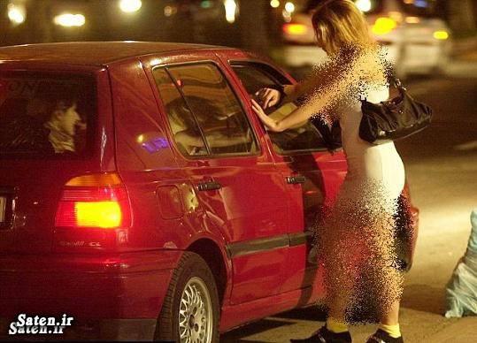 عکس کارگر جنسی عکس روسپی عکس تن فروشی