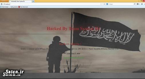 هکر داعش هک کردن سایت خبرنامه صادق