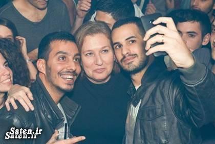 همجنسبازها مرد همجنس باز عکس همجنسبازها تزیپی لیونی Tzipi Livni
