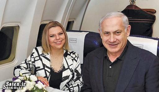 همسر نتانیاهو همسر رئیس جمهور مشروبات الکلی زن نتانیاهو خصوصی نتانیاهو