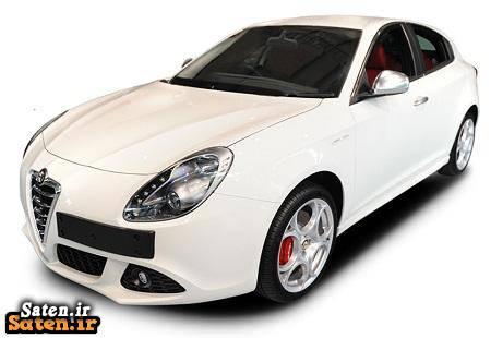 مشخصات آلفارومئو جولیتا قیمت آلفارومئو جولیتا بی کیفیت ترین خودرو بهترین خودرو بدترین خودرو
