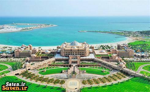 هتل کاخ امارات هتل 8 ستاره لوکس ترین هتل Emirates Palace