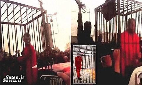 جنایات داعش اعدام داعش اخبار داعش