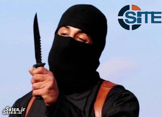 عکس داعش جنایات داعش جنایات انگلیس جلاد داعش اخبار داعش