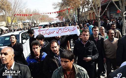 حمله به رئیس جمهور حمله به حسن روحانی