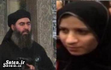 همسر داعش همسر ابوبکر البغدادی زن داعش زن ابوبکر البغدادی ابوبکر البغدادی