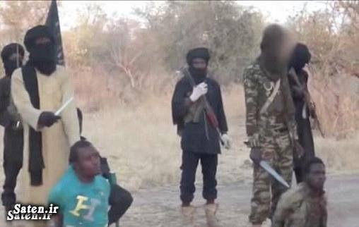 عکس اعدام زن بوکو حرام رهبر بوکو حرام دختر بوکو حرام جنایات بوکو حرام