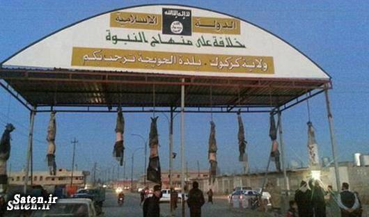 عکس داعش عکس جلاد داعش جنایات داعش جلاد داعش اعدام داعش