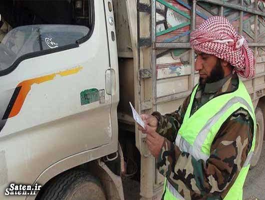 گواهینامه رانندگی عکس داعش جنایات داعش اخبار داعش