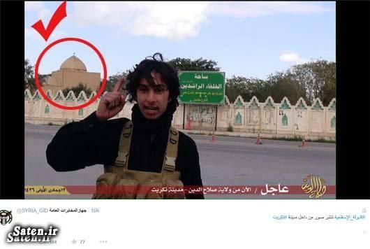 هلاکت داعش عکس داعش جنایات داعش اعدام داعش اخبار داعش