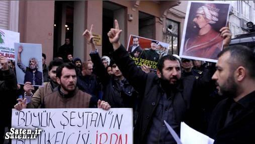 خانواده صدام ایران و ترکیه