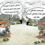قاچاق ۱۳ میلیارد نخ سیگار! / کاریکاتور