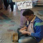 اقدام عجیب یک گدای ایرانی ؛ گدایی برای ازدواج با ۲ زن + عکس