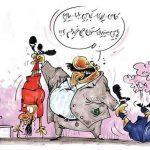 فروش ویژه سرخابیهای پایتخت!/ کاریکاتور