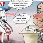 نگرانی احمد شهید در مورد حقوق همجنس بازان در ایران / کاریکاتور