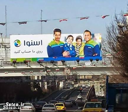 همجنسبازها همجنس بازان ایران عکس همجنس بازی شرکت ایران نوین بیلبور تبلیغاتی اسنوا