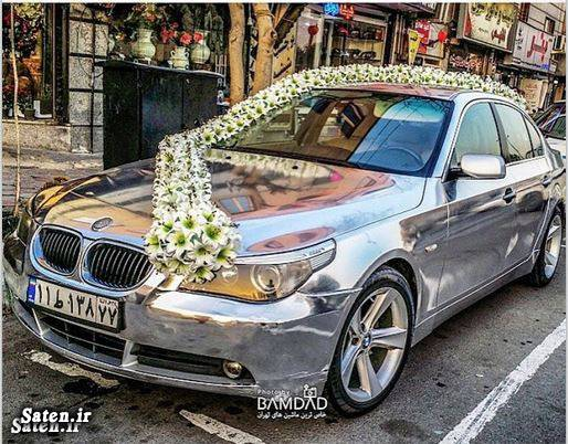 گرانترین ماشین عروس گرانترین خودرو ایران صاحب گرانترین خودرو بهترین ماشین عروس